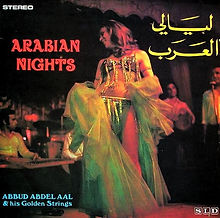 Abbud Abdel Aal & His Golden Strings - A