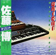 Hiroshi Sato - Orient.jpg