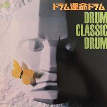 Drum Classic Drum.jpg