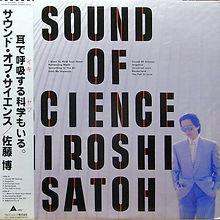 Sound of Science.jpg