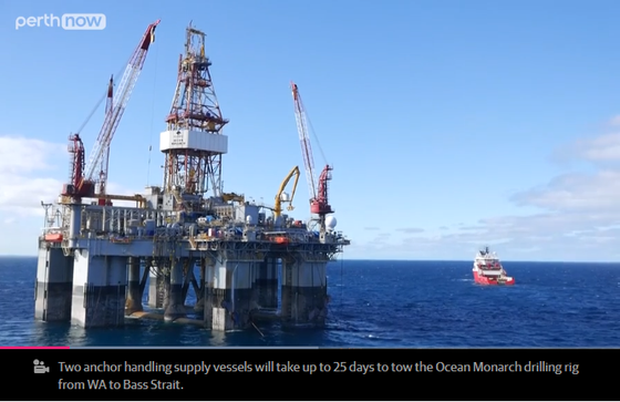 Oil Rig off Perth coast on the move