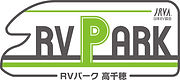 RV PARK_高千穂.jpg
