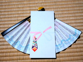 扇〜日本文化の奥義