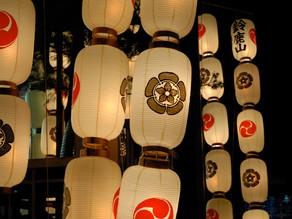 屏風祭〜宵山