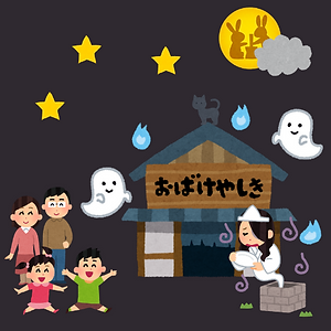 京都怨霊館 キッズコース.png
