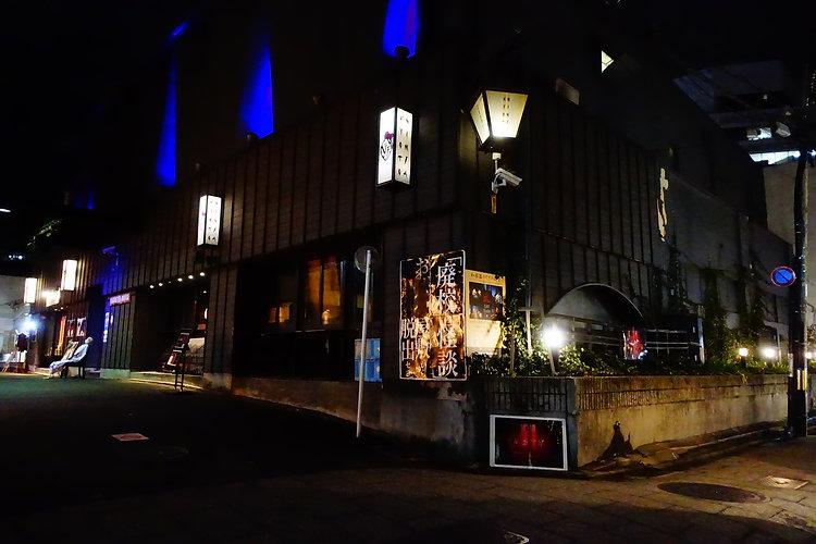 京都怨霊館 (11).JPG