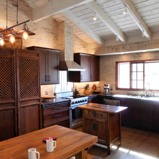 Cultural Melange Kitchen