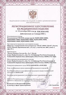 Сертификат1.png