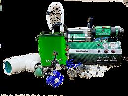 GOLDFINGER Midi Spraycoater  Package