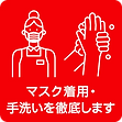 I-1pictogram1.png