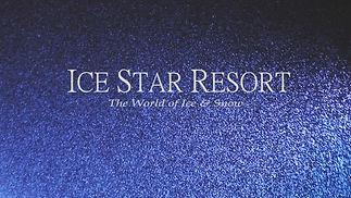 KIRORO ICE STAR RESORT(赤井川村キロロリゾート)