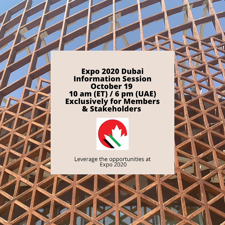 MEMBERS ONLY - Expo 2020 Dubai Information Session