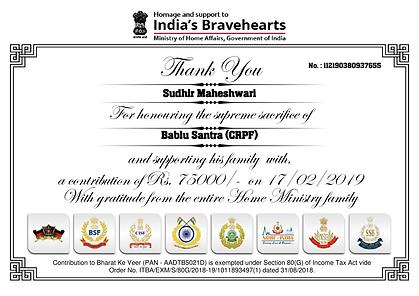 Certificate 112190380937655-1.png