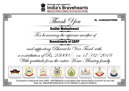 Certificate 112464426475989-1.png