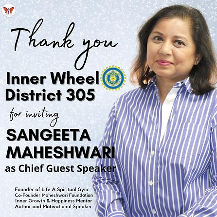 Inner Wheel 305.png