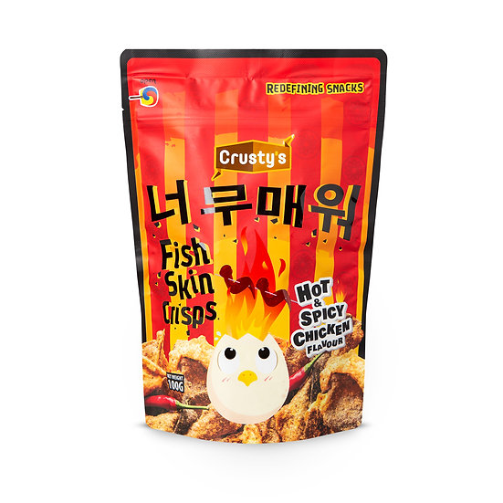 Hot & Spicy Chicken Flavour Fish Skin Crisps