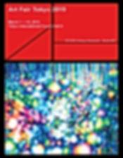 2019 Art Fair Tokyo Invitation-01.jpg