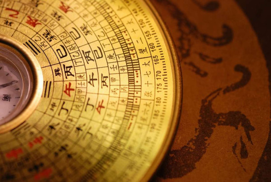 What is Chinese BaZi Astrology?