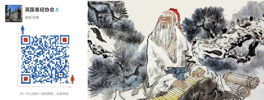 lao-tzu-header2 copy.jpg