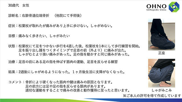 スクリーンショット 2020-04-09 20.07.07.png