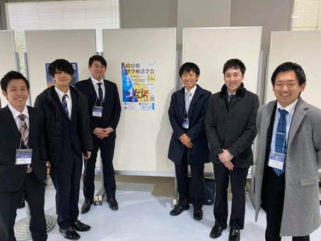【第30回岐阜県理学療法学会】