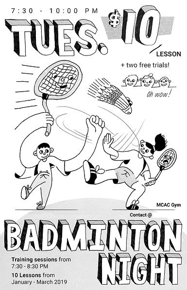 badmintonposterv2-web-nophone.png