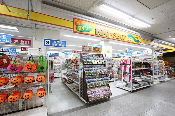 100円ショップ ダイソー