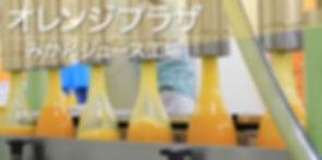 jyusu_top.jpg