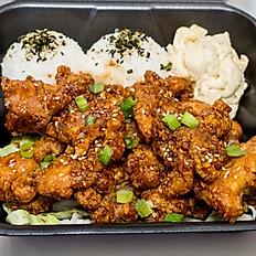 Ali'i Garlic Chicken