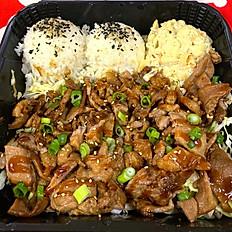 Ali'i Pork Teriyaki
