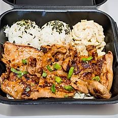 Ali'i Teriyaki Chicken