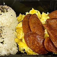 Portuguese Sausage and Eggs
