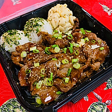 Ali'i Pork Teriyaki