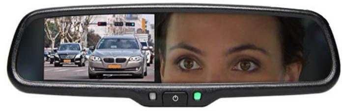 reverse camera mirror auto brightness fu