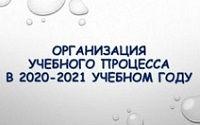 20202021.jpg