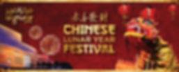 chinese-news-lunar-year-846-h_o.jpg