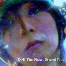 kemuri the planet ashes cover.jpg
