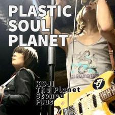 PLASTIC SOUL PLANET