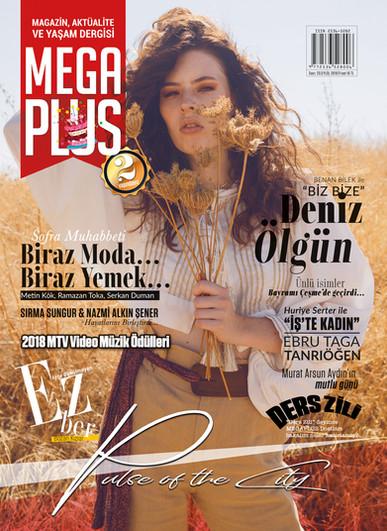 MegaPlus Magazine Cover Story