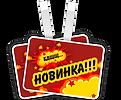 Печать ценников, воблеров в Оренбурге