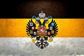 Russian Empire Flag.jpg
