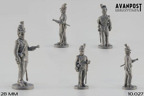 10.027 Artillery Officer