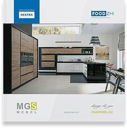 Кухни MGS mebel заказать в СПб