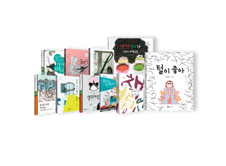 2018-2017 바람의아이들 출간 도서 리스트