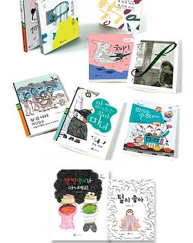 2018 신간도서123.png