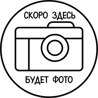 Лампа AR111-12 Вт