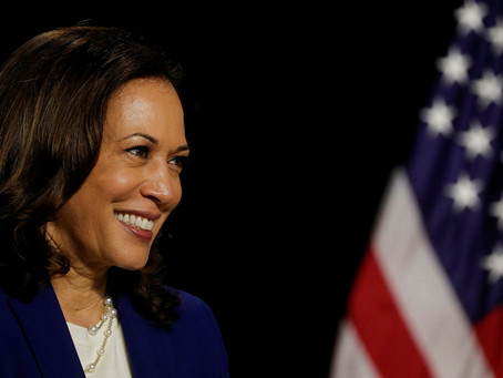 10 UNKNOWN FACTS ABOUT KAMALA HARRIS