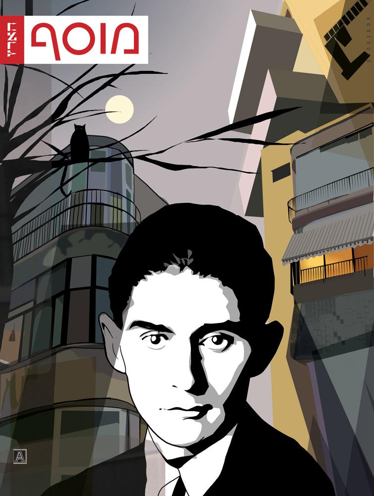 Franz Kafka - Cover illustration