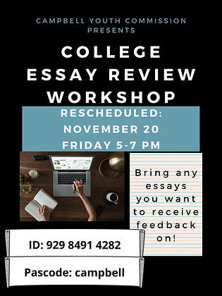 College Essay reschedule Workshop Poster
