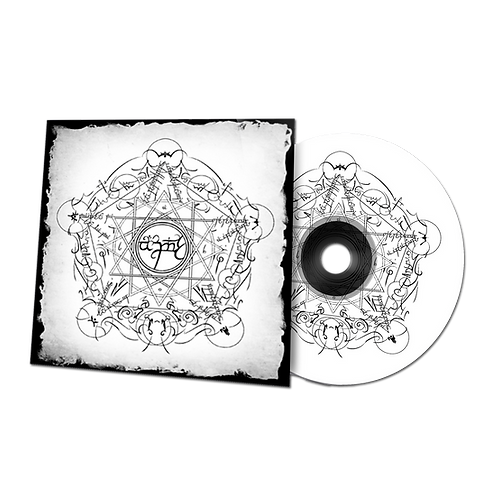 CD Musique B.O. 1 Les Torches d'Arkylon